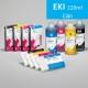 EKI Cartucho de tinta pigmentada compatible con plóters Epson Stylus Pro 7880/9880, PX-7550/9550 - Cartucho 220ml - cian - inktec